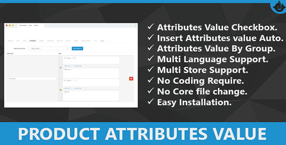 Product Attribute Value Auto Insert For Opencart